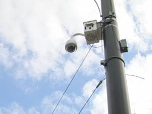 buffalo new york city surveillance