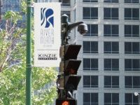 City of Chicago public video surveillance camera