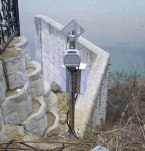 Han River Firetide Wireless Mesh Node